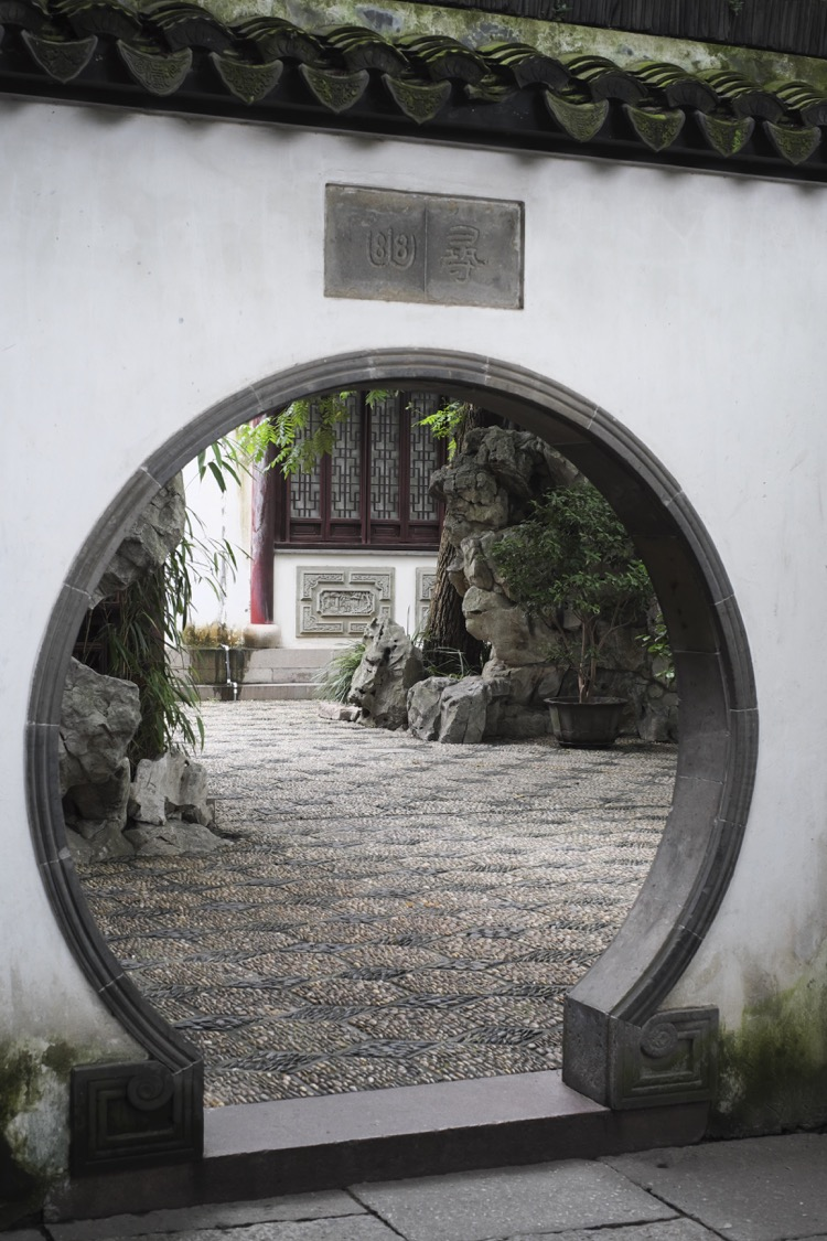 Paving, Yu Yuan Garden, Shanghai